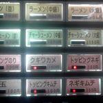 70935957 - 食券機