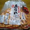 丸栄製菓 - 料理写真:2017年7月 あられ