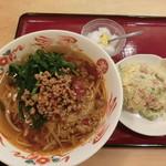 芳香園 - 台湾風ラーメンと半チャーハン