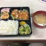 ひろこ食堂 - 料理写真: