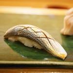 平和寿司 - 小鰭