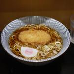 そばいち - 里芋コロッケ~☆