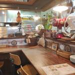 浜風食堂 -