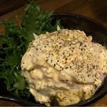 月ふたつ - ポテト玉子サラダ