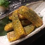 魚貝三昧 雛 - トウモロコシの唐揚げ550円(税抜き)