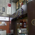 70941148 - たまに行くならこんな店は、吉祥寺で美味しくまったりコクのあるチョコレートを飲みながら過ごせる、「リンツショコラカフェ 吉祥寺店」です。
