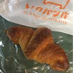 いのパン店 - クロワッサン