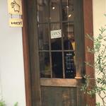 いのパン店 - 入り口