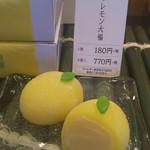 鼓月 - レモン大福❗良く冷やして❄❄❄