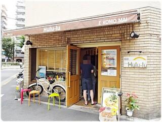 麺屋 Hulu-lu - 外観。開店した時点で大人気です。