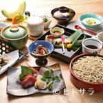 季創りそば 膳 奈美喜庵 - コース料理の『伽羅』(きゃら)5000円