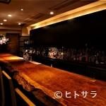 バー東京 - 大人が集う格調高い銀座のオーセンティックバー