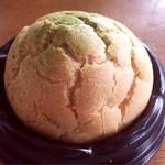 ル・ソージャ - 料理写真:鈴鹿抹茶シュークリーム