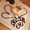 PSマリノ - 料理写真: