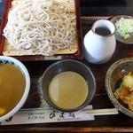 藤沢 ひよ志 - 料理写真:せいろと3種類のつけ汁セット
