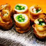 遊食 喜多村 - 豚バラのネギ巻き