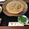 そば処郡上 - 料理写真: