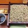 手打蕎麦 大江戸 - 料理写真:せいろ蕎麦