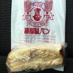 藤屋製パン - たまごサンド(¥140)