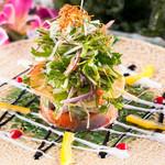 ニライカナイ - 島魚とアボガドのミルフィーユサラダ