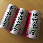 フルーツ直売所 - ドリンク写真:甲州ぶどうジュース 5本セット 1,150円
