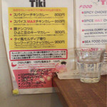 70959240 - 青唐辛子10本まで無料