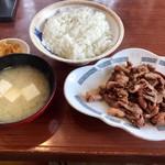 レストラン 倉井 - ホルモン定食500円