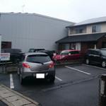 70961817 - 駐車場(左から3枠まで)