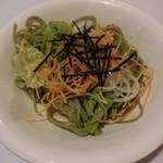 肝胆亭 - チキンのディアブルセット 900円