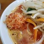 麺や 葉月 - 辛玉ねぎ