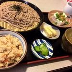 讃岐屋 - 料理写真: