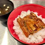うなどん丼 - ワンコインうな丼500円