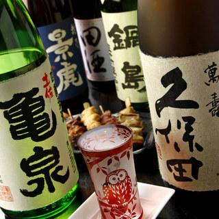 全国各地から日本酒を取り揃えました。かくれメニューあり!