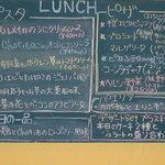 イタリア厨房 KUNISHIMA - 常時6種類用意