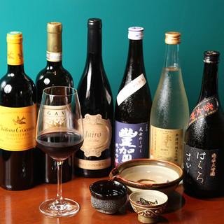 厳選ワイン、日本酒、その他多数のドリンクをご用意。