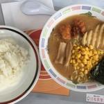 日本食堂 - 「てつはく味噌からあげラーメン」920円と「ライス」200円