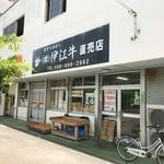 伊江牛 - 伊江牛糸満直売所(外観)