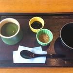 70974539 - 翡翠もち  ほうじ茶付き ¥650