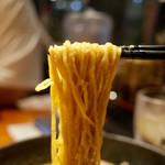70975649 - 玉子とじ担担麺…850円