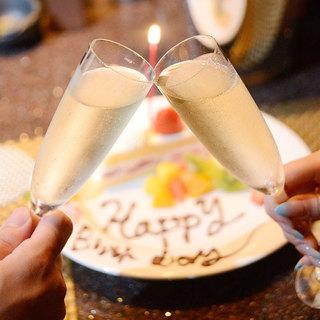 お誕生日や記念日などのお手伝いもお任せ下さい。