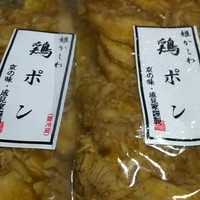 京の味 成見家-