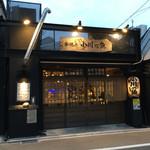 小川の魚 - お店
