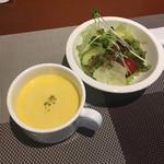 カフェ ローゼ - ランチサラダとスープ