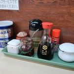桃太郎 - 卓上調味料