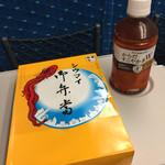 崎陽軒 大丸東京店 - 新幹線の中のご馳走♡                             糖質たっぷりなので、お茶だけヘルシー思考に…(⌒-⌒; )
