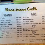 リノベッソ カフェ -