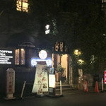 桜屋珈琲館 - 2017年8月。訪問