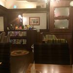 桜屋珈琲館 - 店内