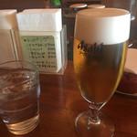 カレーバー・ガク - ランチビール(200円)