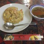 中国料理 龍門 - 蝦仁炒飯(スープ付き)740円